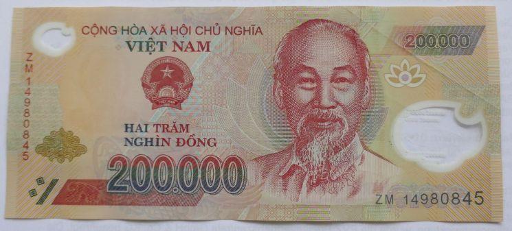 Vietnam - 200.000 Dong mit Ho Chi Minh-Abbildung