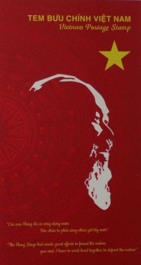 Ho Chi Minh-Abbildung auf einer Briefmarken-Zusammenstellung